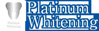 【歯のセルフホワイトニング専門店】プラチナホワイトニング